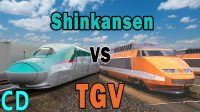 Shinkansen vs TGV – Is One Better Than the Other?